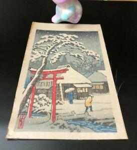 Kawase Hasui, original first print, watanabe, japanese woodblock print,