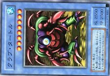 Ω YUGIOH Ω N° - PS-18 CRAB TURTLE