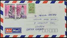 Burma 1980's Cover To England #C53523