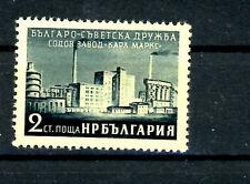 Bulgaria _ 1955 MER. n. 973 Bulgar. Sovietica amicizia.