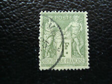 FRANCE - timbre yvert et tellier n° 82 obl (A25) stamp french