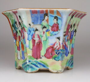 Antique Chinese Famille Rose Porcelain Canton Planter Pot 19th Qing