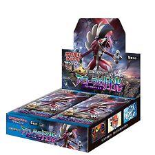 Pokemon Card Game SM2L Sun & Moon Alola no Gekkou Booster Pack Box JAPAN IMPORT