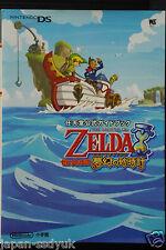 JAPAN Legend of Zelda: Phantom Hourglass Nintendo Official Guide Book