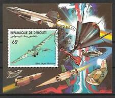Avions Djibouti (25) bloc oblitéré