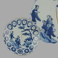 Antique Chinese Porcelain Figural Dish Late Ming Tianqi or CHongzhen Pla...