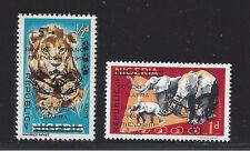 BIAFRA 2v. MNH LION, ELEPHANT *OVERPRINTED ON NIGERIAN STAMPS* FRANCE FRIENDSHIP