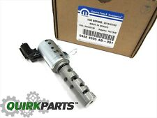 JEEP DODGE CHRYSLER VARIABLE VALVE TIMING CONTROL VALVE SOLENOID OEM NEW MOPAR