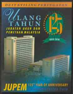 (A227)MALAYSIA 2010 SURVEY & MAPPING $1 COIN IN FOLDER. ISSUE RM10 ISC CAT RM 70