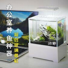 MUYE Mini Complete Tank / Nano Desktop / Aquascape / Shrimp / Aquarium