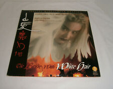 The Bride With White Hair Special Edition Widescreen Double Laserdisc