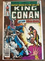 KING CONAN#1 VF/NM 1980 MARVEL BRONZE AGE COMICS