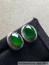 Brand New Imperial Green Cabochon Oval Jadeite Jade Earring 18K White Gold