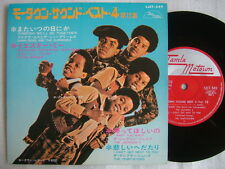 THE JACKSON 5 COVER I WANT YOU BACK / 7INCH PS EP V.A.