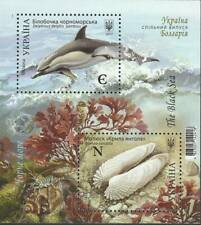 Ukraine 2017 Fauna of the Black Sea, Dolphins, Joint issue with Bulgaria MNH**