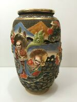 "Antique Japanese Satsuma Handpainted Vase, Signed, 13"" Tall x 8"" Widest"