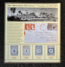 USA2002 #3694 37c The Hawaiian Missionary Stamps - Souvenir Sheet - Mint NH