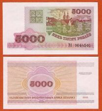 P17   Belarus / Weißrußland  5000 Rubel  1998   UNC