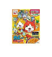 Nagatanien, Retort Curry, Yokai Watch, Pork Curry, Mild Hot, w/ a Sticker, 145g