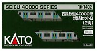 KATO N gauge Seibu 40000 system hematopoiesis 2-Car Set 10-1402 model railroad