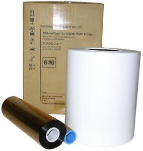 "Shinko / Sinfonia CHC-S1245 8x10"" Print Kit , 1 roll of paper & ribbon per box"
