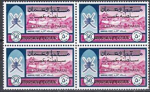 Oman: 1971: SG 128 Overprint on 50b, in black, block of four, MNH
