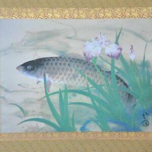 HANGING SCROLL JAPANESE PAINTING PRINT JAPAN Carp Iris ART PICTURE Kawabata 207q