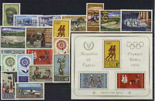 Cyprus  Complete year set 1964 MNH **.