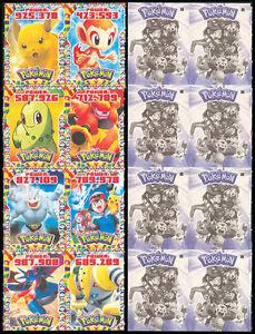 8 ANIME POKEMON Philippine TEKS / Trading Cards 8