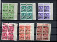 Algeria stamp set of 6 blocks of 4 stamps new n ** APCs without hinge line