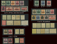 Landespost Belgien  ex 1 - 25 postfrisch oder mit Falz,  bitte auswaehlen! #g982