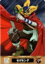 One Piece Trading Card King of Pirates Gummy Card 3 322 Soge King Usopp