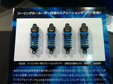 Tamiya RC Model TRF Touring Cars Aeration Spercial Dampers (4pcs.) 42254