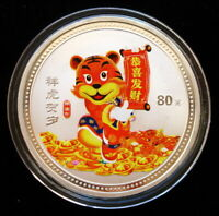 Lucky 2010 Chinese Lunar Zodiac Wealth Tiger Colored Silver Coin Token 60mm