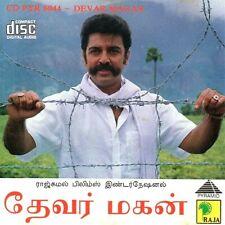 Devar Magan - ( CD PYR 8044 ) - Tamil  CD - Ilaiyaraja