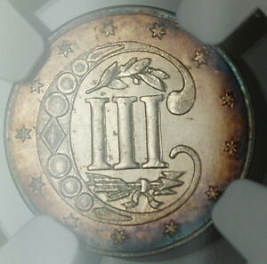1858 Three Cent Silver Piece 3c, NGC MS-63 Toned *Gem BU* Bold Strike