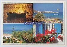 Multi scene postcard from Crete - Stalida