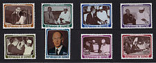 Guinea - 1979 President of France - U/M - SG 990-997