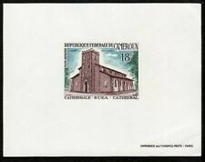 Cameroon ScC80 Architecture, Buea Cathedral, Deluxe Proof.