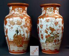 1820 belle paire vases 36cm porcelaine fine Japon KUTANI société japonaise déco