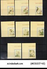 CHINA TAIWAN - 2016 Paintings Giuseppe Castiglione Flowers Birds - 8V MINT NH