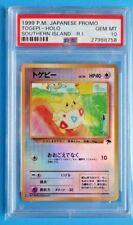 1999 Pokemon Japanese Promo TOGEPI Holo Southern Island R.I. Gem Mint-10 POP-7!!