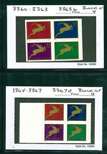US Scott # 3360 - 3363 / 3363b & 3364 - 3367 / 3367d Reindeer Set of 2 Blocks