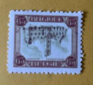 BELGIUM. 1920. INVERTED CENTRE, HOTEL DENDERMONDE. 65c. REPRO.
