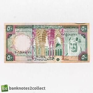 SAUDI ARABIA: 1 x 50 Saudi Riyal Banknote.