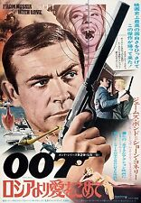 Dr. No  Movie Poster Style P 13x19