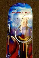 RARE Primitive X Dragon Ball Super DBZ Whis GB Gillet Skateboard Deck 8.38