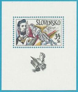 Eslovaquia De 1994 Perfecto Estado Bloque 2 MiNr.202 - Himno Nacional
