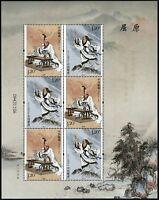 China PRC 2018-15 Qu Yuan Historischer Dichter Poet Kleinbogen Postfrisch MNH