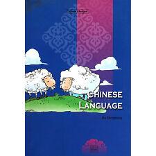 Chinese Language - wuzhou